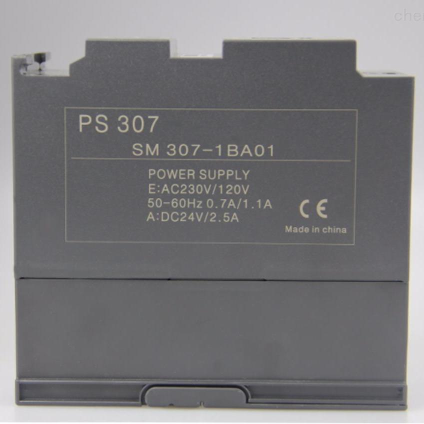 6ES7414-3EM05-0AB0