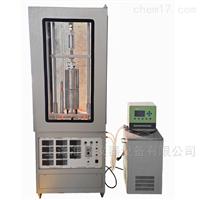 多功能导热系数测试仪(热流法)