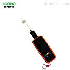 多功能有机挥发物PID检测仪