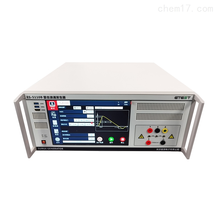 10KV雷击浪涌发生器/浪涌模拟器/浪涌测试仪