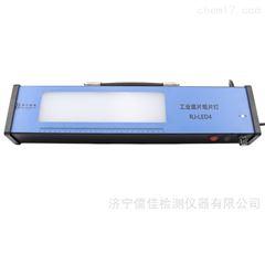RJ-LED4手提式工业观片灯