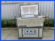 BJXG-20-10水蒸气活性炭活化炉 旋转管式炉