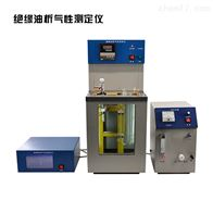 JXQ2013A油品檢測儀 自動絕緣油析氣性測定儀