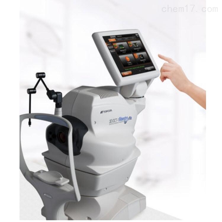 日本拓普康3D OCT-1光学相干断层扫描仪