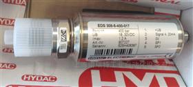 HYDAC滤芯0990D010BN/HC原厂进口现货