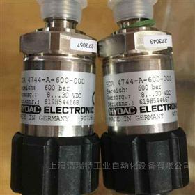 HYDAC滤芯0990D020BN/HC原厂直销现货特卖