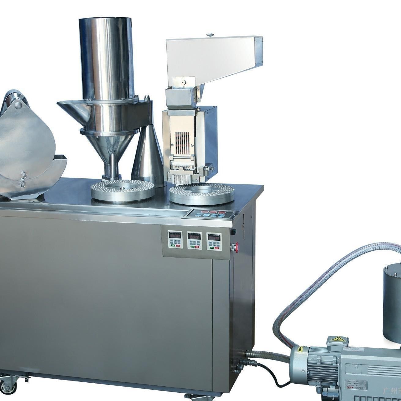 半自动胶囊充填机DXT-360BA