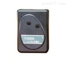 FJ3200便携式个人辐射剂量仪(现货包邮)