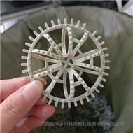 改性聚丙烯特拉瑞德环灰色PP带刺花环填料