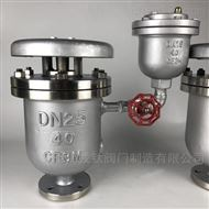 FGP4X不锈钢高速复合式排气阀