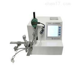 YY8666-BDL医用钳头端摆动量测试仪生产厂家