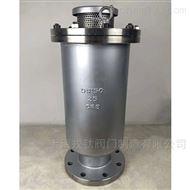 SCAR不锈钢污水复合式排气阀