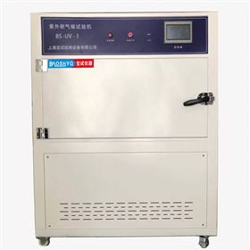紫外耐气候试验机