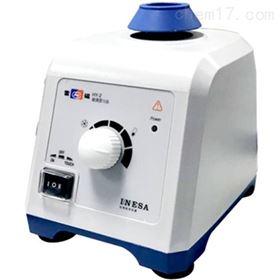 HY-2上海雷磁旋涡混匀仪