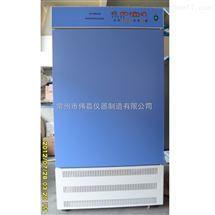 YR-500GSP综合药品稳定性试验箱