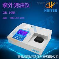 OIL-10型紫外测油仪