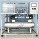 DYT017II离心泵性能测定实验台 流体力学