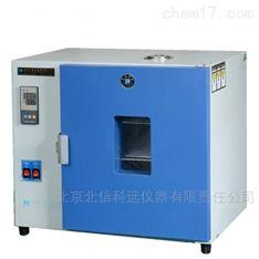 电热鼓风干燥箱 实验室干燥烘焙熔蜡箱 医疗卫生灭菌固化烘焙箱