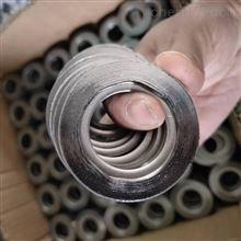 换热器304金属缠绕垫片