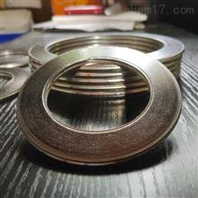 徐州市DN600金属缠绕垫片