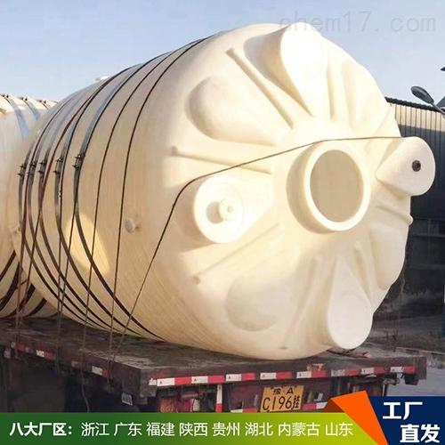 40吨储水桶无焊缝