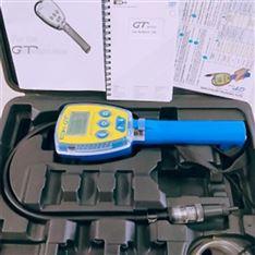 英国GMI 多气体检测仪(LEL/O2/CO/H2S)