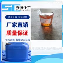 N-油酰基肌氨酸