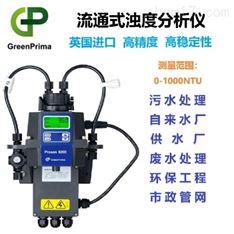 上海污水處理濁度儀Prosan8200