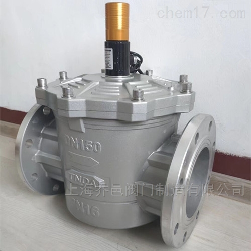 鋁合金燃氣緊急切斷閥