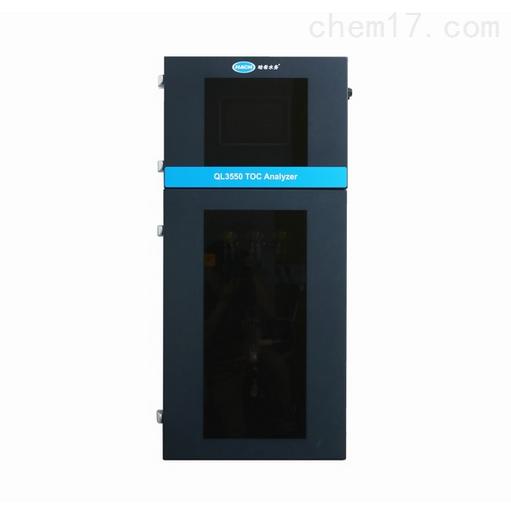 在线总有机碳toc检测仪