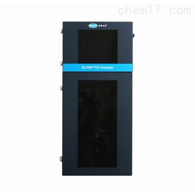 QL3550在線總有機碳toc檢測儀