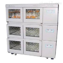 ZRX-15398组合式恒温振荡培养箱