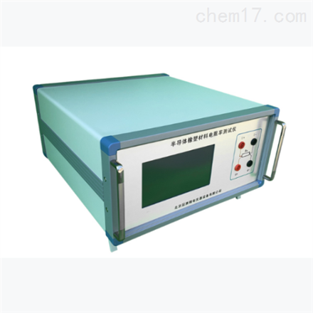半导体电阻率测试仪