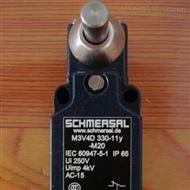 M3V4D330-11y-M20德国施迈赛SCHMERSAL位置开关