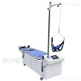 HJY-IV型电动颈腰椎牵引治疗床