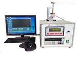 DRE-2C导热系数测试仪