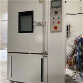 YSGJW-250嘉定-高低温交变试验箱