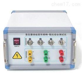 新款供应变压器绕组变形测试设备