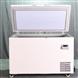 四川620升超低溫冰箱應用范圍