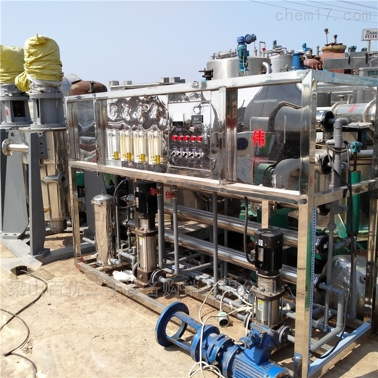 回收水处理设备