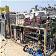 回收净水机组设备