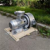 XK油气输送2.2KW防爆鼓风机