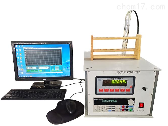 导热系数测试仪(瞬态探针法)