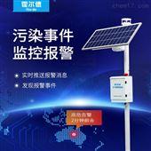 HED-AQ1智能空气监测系统