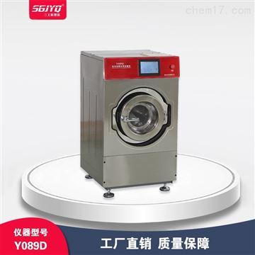 Y089D全自动缩水率试验机