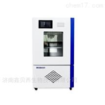 BJPX-150電熱恒溫培養箱