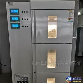 LRH-130L-3上海智能多温区生化培养箱 三温区独立控制