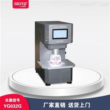 YG032G织物胀破强度仪(液压,台式)