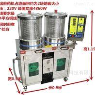YJZC20/1+1单缸常温煎药包装一体机
