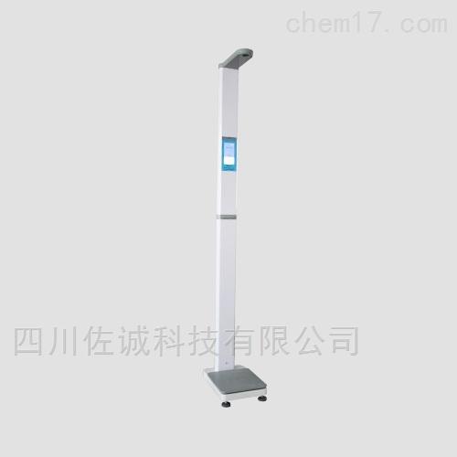 HGM-1700型互联网身高体重秤测量仪